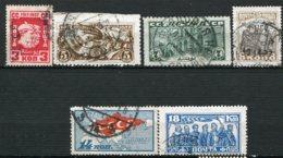 RUSSIE -  Yv N° 385 à 390  (o)  Révolution Cote  11,5  Euro BE  R - 1923-1991 UdSSR