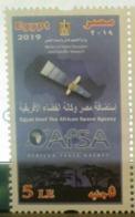 Egypt -  Egypt Host African Space Agency - Unused MNH - [2019] (Egypte) (Egitto) (Ägypten) (Egipto) (Egypten) - Égypte
