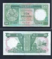 Banknote -1985 Hong Kong 10 Dollars Currency Banknote Money HSBC (#153B) AU - Hong Kong