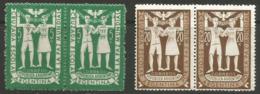 Argentina - 1947 Youth Peace Crusade Pairs MNH ** - Argentina