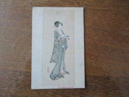 BY HOKUSAI (1760-1849)  THE SHIMBI SHOIN TOKYO - Autres