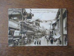 THE GREAT NUMBER OF THE THEATRES STANDIG SIDE BY SIDE AT THE DOTONBORI,OSAKA  PRINTED MATTER VIA SIBERI KAJIRO ONOZU - Osaka