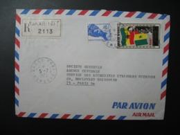 Sénégal  Lettre Recommandée N° 2113 - 1973  Agence Dakar Yoff  Pour La Sté Générale En France  Bd Haussmann Paris - Sénégal (1960-...)