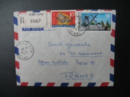 Sénégal  Lettre Recommandée N° 3967 - 1971  Agence Kaolack  Pour La Sté Générale En France  Bd Haussmann Paris - Sénégal (1960-...)