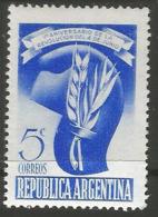Argentina - 1948 Coup D'Etat Anniversary MNH **   Sc 577 - Argentina