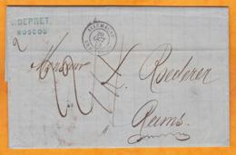 1873 - Lettre Pliée Avec Corresp En Français De Moscou, Empire Russie Vers Reims, France - Champagne Roederer - Storia Postale