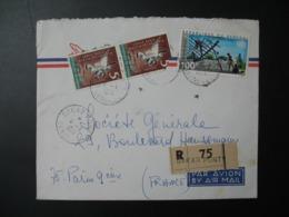 Sénégal  Lettre Recommandée N° 75  -  1971    Agence Dakar Ponty   Pour La Sté Générale En France  Bd Haussmann Paris - Sénégal (1960-...)