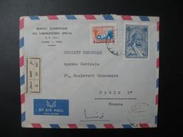 Syrie   Lettre Recommandée N° 887  -  1971    Agence Damas   Pour La Sté Générale En France  Bd Haussmann Paris - Syrie