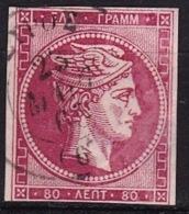 GREECE 1862-67 Large Hermes Head Consecutive Athens Prints 80 L Rose Carmine With Cheek Vl. 34 - Gebruikt