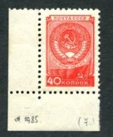 Russia 1957   Zverev 1933 I  15x22 Mm CV $25 - Nuevos