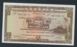 Hongkong Pick-Nr: 181f (1973) Bankfrisch 1973 5 Dollars (7350138 - Hongkong