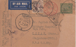 Perak 1941  Prepaid & Meter Frank Postcard From Indian FPO NO 36 A Perak C.G. Hospital To India  #  22128 D  Inde Indien - Perak
