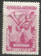 Argentina - 1948 Rio De La Plata Postal Service MNH **   Sc 579 - Argentina