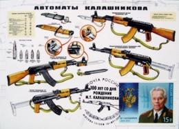SOUVENIR Maximum Cards Anniversary Of  Kalashnikov Weapon Mechanician 2019 - 1992-.... Fédération