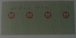 EGYPT Cairo Metro Ticket 500 Piasters - Metro