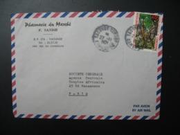 Lettre à Entête Pharmacie Du Marché  1971  Cameroun Agence Yaoundé  Pour La Sté Générale En  France Paris - Camerun (1960-...)