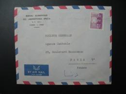 Lettre à Entête Bureau Scientifique SPECIA Syrie  Agence Damas   Pour La Sté Générale En  France Paris - Syrie