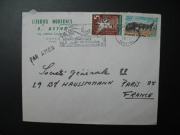 Lettre à Entête Literies Modernes F. Attyé  Sénégal Dakar  1970    Pour La Sté Générale En  France Paris - Sénégal (1960-...)