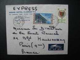 Lettre à Entête Grand Hôtel Clarice SA Sénégal Dakar  1969    Pour La Sté Générale En  France Paris - Sénégal (1960-...)