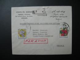 Lettre Recommandée à Entête Joseph PH. Karam 1973 Liban Beyrouth  Pour La Sté Générale En  France Paris - Liban