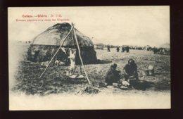 RUSSIE - SIBERIE - LE CAMP DES KIRGUISES - Russia