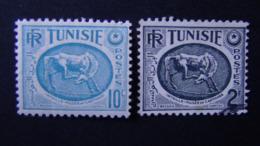 Tunisia - 1951 - Mi:TN 368, Sn:TN 213, Yt:TN 337A**MNH + Mi:TN 371, Sn:TN 216, Yt:TN 340 O - Look Scan - Tunesien (1888-1955)