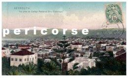 Beyrouth   Vue Prise Du College Patriarcal Grec Catholique - Liban