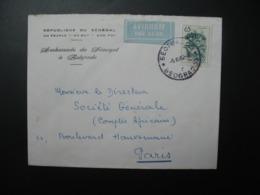 Lettre à Entête République Du Sénégal Ambassade Du Sénégal à Belgrade  1962 Beograd 33  Pour La Sté Générale En France - Sénégal (1960-...)
