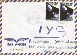 Togo 1994 Bafilo G-1 Apollo XI Capsule Space Cover - Togo (1960-...)
