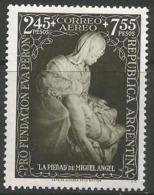 Argentina - 1951 Eva Peron Foundation MNH *   Sc CB6 - Argentina