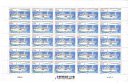 TAAF FSAT Planche. 1.55 Le Malin - Sin Clasificación