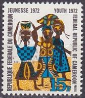 Timbre Neuf ** N° 520(Yvert) Cameroun 1972 - Fête De La Jeunesse - Camerun (1960-...)