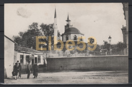 Grèce, Thessaloniki, Mosquée Satli Djami, Neuve - Grecia