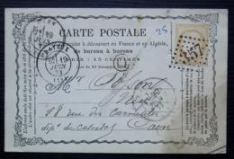 Calvados, Cad De Bayeux 1875 Carte Précurseur Avec Boîte Rurale O à Identifier - Poststempel (Briefe)