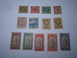 TIMBRE DE SAINT-MARIN N°13 / N°26 / N°27 / N°32 / N°34 / N°35 / N°47x2 / N°53/57 - STAMPS LOT DE TIMBRES (AF) - Collections, Lots & Séries