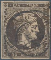 GREECE - 1876, Mi 43, Large Hermes, 30 Lept - 1861-86 Hermes, Groot