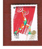 COREA  DEL SUD (SOUTH KOREA)   - SG 1747  -     1986   OLYMPIC GAMES: WEIGHTLIFTING     - USED ° - Corea Del Sur