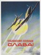 Soviet-Propaganda - Stalinistische Falken         (151201) - Russland