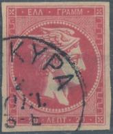 GREECE - 1882, Mi 59, Large Hermes, 20 Lept - Oblitérés