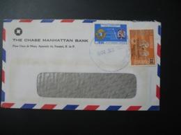 Lettre à Entête The Chase Manhattan Bank Panama    1961 - Panama