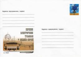 UKRAINE - Entier Postal Neuf - Tramway - Oekraïne
