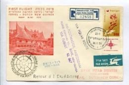 FIRST FLIGHT ISRAEL-DUTCH NEW GUINEA VIA POLAR ROUTE 30.10.1958 - ISRAEL ENVELOPE RECOMMANDE RARE -LILHU - Israel