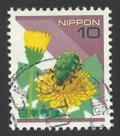 Japan, 10 Y. 1997, Sc # 2475, Mi # 2507, Used. - 1989-... Emperor Akihito (Heisei Era)