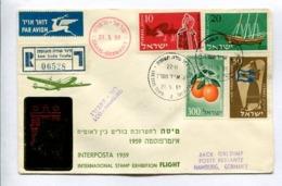 FIRST FLIGHT ISRAEL-GERMANY 21.5.1959 INTERPOSTA INTERNATIONAL STAMP EXHIBITION - ISRAEL ENVELOPE RECOMMANDE RARE -LILHU - Israel