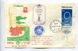 FIRST FLIGHT ARKIA TEL AVIV-NAHARIAH 17.7.1959  - ISRAEL ENVELOPE AIR MAIL RARE -LILHU - Israel