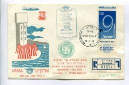 FIRST FLIGHT ARKIA NAHARIAH-TEL AVIV 17.7.1959  - ISRAEL ENVELOPE RECOMMANDE RARE -LILHU - Israel
