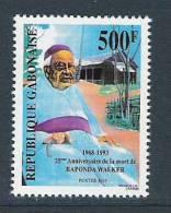 1995 GABON 782E** Ou Michel  1196** Monseigneur Walker - Gabon (1960-...)