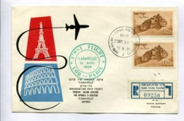 "FIRST FLIGHT INAUGURATION D'AIR FRANCE ""CARAVELLE"" LOD-PARIS 31.8.1959 - ISRAEL ENVELOPE RECOMMANDE RARE -LILHU - Brieven En Documenten"