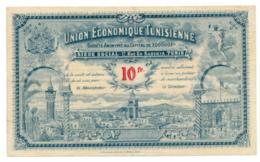 BON COMMERCIAL // TUNIS // UNION ECONOMIQUE TUNISIENNE // 10 Francs - Bons & Nécessité