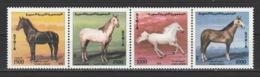 SYRIA - 1994 - ( Animals - Arabian Horses ) - Complete Set - MNH (**) - Syrie